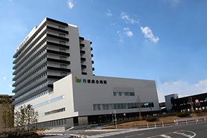 行徳総合病院